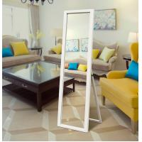 Buy cheap Framed Square Wall Decor Mirror in multicolour for living room,dressing mirror from wholesalers
