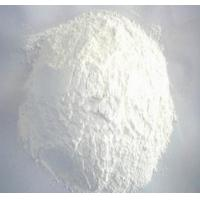 Quality Top Quality Vitamin A Products CAS NO.302-79-4 low price from for sale