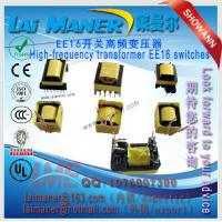 Quality High-frequency transformer EE16 switches EE22 EE25 ER28 EQ30 PQ30-laimaner-LME for sale