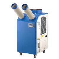 Quality Mobile Powerful Spot Air Cooler Condensate Overflow Protection CE Certification for sale