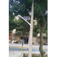 Quality 12W Solar Energy LED Street Light, Solar Garden Lighting for sale