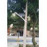 Buy cheap 12W Solar Energy LED Street Light, Solar Garden Lighting from wholesalers