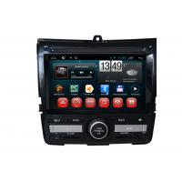 Best 1080P HD Video City 2011 Honda Navigation System Multimedia Car Navigator with CorteX A9 CPU wholesale