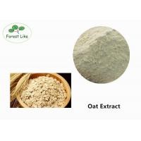 Quality Health-care Plant Extract Oat Extract Beta Glucan 70% Off-white Fine Powder for sale