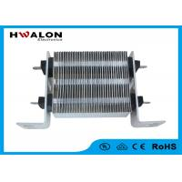 Quality Thermostatic PTC Electric Heater Fan Heating Element 380V Air Conditioner Usage for sale