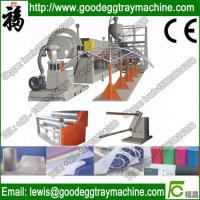 Buy cheap epe foam sheet machine from wholesalers