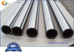 Quality Oxygen Sensor Forging Zr1 Welded Annealed Zirconium Pipe for sale