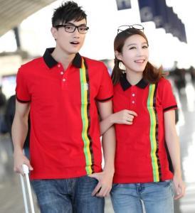 Quality plain tshirts,design a tshirt,plain tshirt,tshirt print,online tshirt design for sale