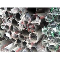 Quality Decorative Stainless Steel Welded Pipe High Polished for sale