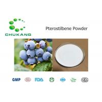 Quality 99% Botanical Extract / Pterostilbene Powder Prevent Cardiovascular Diseases CAS 537 42 8 for sale
