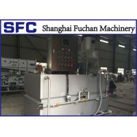 Quality Professional Polymer Dosing System PAM Polyacrylamide For Wastewater Treatment for sale