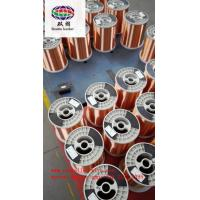 2015 hot sale Enamelled copper clad aluminum wire swg40/0.12