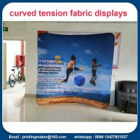 Quality Tension Fabric Trade Show Displays Backdrop for sale
