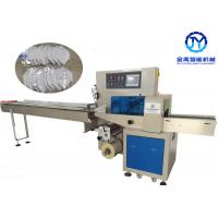 Buy cheap Gauze FFP2 Face Mask Packing Machine PID Control Human Machine Operation from wholesalers