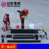 Quality Factory direct sale QTZ-2 portable soil drilling rig small core sampling  drilling machine for sale for sale