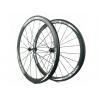 BIKEDOC Carbon Road Cycling Wheel R13 Powerway Hub High TG Road Bike Wheel 700C for sale