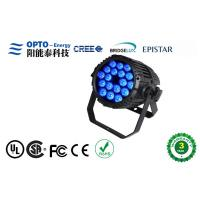 Best High Power RGBW 4 in 1 64 Led Stage Lights / Black Led Par light For architectural wholesale