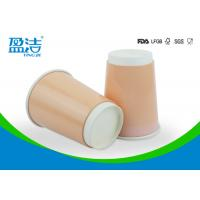 Bulk Takeaway Disposable Paper Cups For Hot Drinks , Foodgrade Paper Coffee Cups With Lids