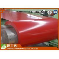 Quality Prime Prepainted Galvalume Paint Color Coated Steel Coils JIS G3322 SGLCC for sale