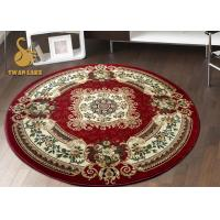 Quality Customized Persian Floor Rugs / Persian Round Rugs For Conference Room for sale