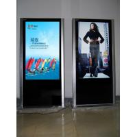 Best Classic Floor Standing 65 inch Stand Alone Digital Signage Display Support SD wholesale