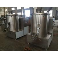 Quality Strong mixing power powder blender equipment , high viscosity mixer pharmaceutical mixing equipment for sale