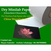 "Buy cheap Dry lab paper for noritsu, fuji,Epson Dry minilab Printers 6""(152mm) x100m from wholesalers"