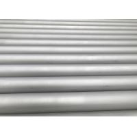 Buy cheap S31500 2205 Duplex Stainless Steel Pipe With Adjustable Length A789 / 790 from wholesalers