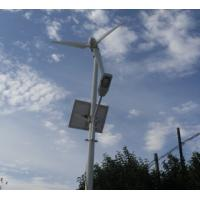 Best 600w horizontal axis wind turbine wholesale