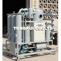 Quality Cable Oil Vacuum Dehydrator for Power Station removing water and impurities for sale