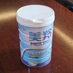 Quality 800gm Dry Goat Milk Goat Milk Powder Full Cream Rich Minera for sale