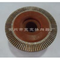 Quality Reliable DC Motor Commutator 93 Segments Flameproof ISO Approved for sale
