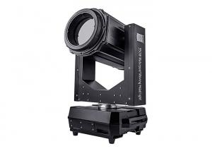 Quality 350w 17R Waterproof Outdoor  Top Bulding IP65 Moving Head Lamp for sale