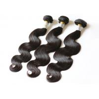 Buy cheap Full Cuticle Curly Human Hair Extensions , Unprocessed Grade 8A Peruvian Hair from wholesalers