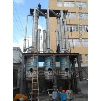 Quality Herbal Extraction High-Efficiency Triple-Effect Falling Film Thermal Evaporator for sale