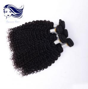 China Tangle Free Grade 6A Virgin Hair Bundles Kinky Curly Double Drawn on sale