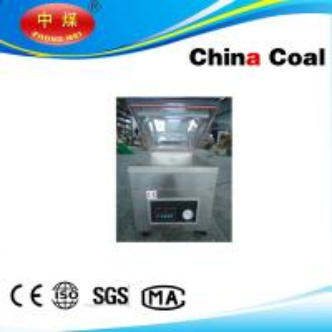 Quality DZ350 vacuumpackagingmachine for sale