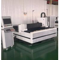 Quality High Power Ipg Fiber Laser Cutting Machine For Metal CE ISO Certificate for sale