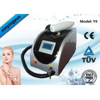 China 8% Filter System ND YAG Tattoo Laser Removal Machine 2 Million Times Xenon Lamp on sale