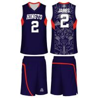 basketball jerseys uniform no design images of page 8,NBAJERSEYS_CUEWJCN737,Navy Blue / Red Fully Sublimated Quick Dry Breathable Basketball Uniforms XS - 5XL