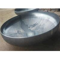 Quality ISO9001 Head Forming Process OHSAS18001 Stainless Steel Aluminum Pipe End Cap for sale