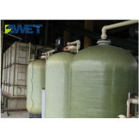 Quality Professional Auxiliary Boiler Parts 2.5Kw Power Water Treatment Equipment for sale