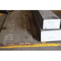 Best D2 cold work tool steel  XW-42 mould steel sheet steel bar wholesale