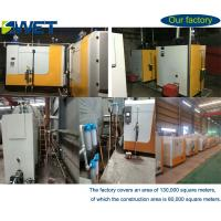 Small scale horizontal 300kg steam boiler for textile industry