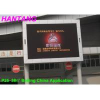 Best P25 Static Scan Mode Vivid Pictures Train Station Outdoor LED Display wholesale