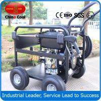 Quality 2500GFB Gasoline High Pressure Washer for sale