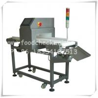 China Beans products industry metal detector,bean after packaging line metal detector on sale