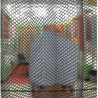 Pleated Insect Screen