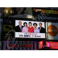 DIP Outdoor P16 Advertising Billboard LED Display For Shopping Mall Building