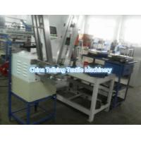 Quality Welcome to China cable wire braiding machine company Tellsing for cable wire factory for sale
